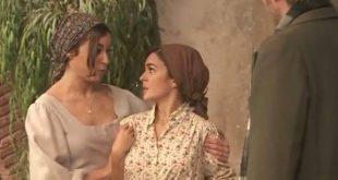 MARIANA e GRACIA, Il segreto