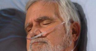 ERIC in coma - Beautiful