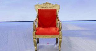 Il trono di Uomini e donne