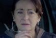 GABRIELLA (Teresa Del Vecchio) di Un posto al sole