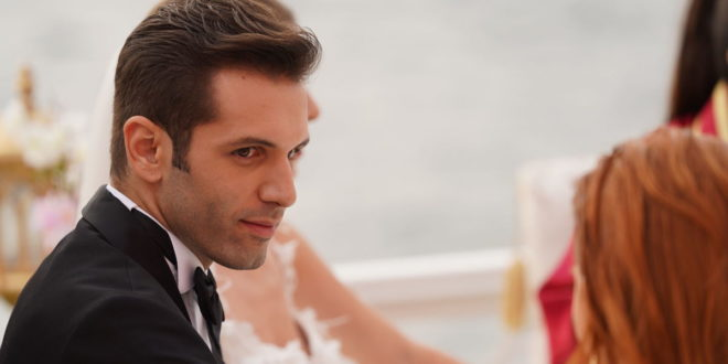 FERIT / Love is in the air