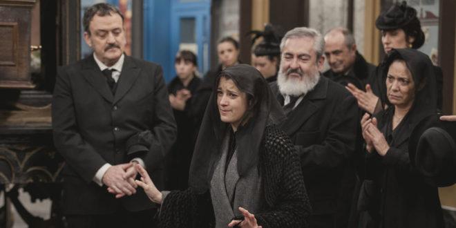 Funerale di Marcia / Una vita